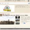 【5/3、NHK】「あなたも絶対行きたくなる!日本『最強の城』スペシャル」の第3弾が放送