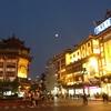 上海旅行一日目(3)。上海老街散策と豫園。本場の麻辣湯