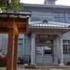 熊川宿を散策マップで歩く!お蔵通りやランチを歴史街道で楽しむ!