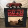 9.Galileo GalileiLAST LIVE@武道館