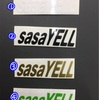 sasaYELLステッカー販売代理店追加のお知らせ