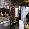 リーズナブルな価格で泊まろう!東京のベスト「ゲストハウス」