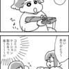 【漫画】何でも渡してくれる1歳娘