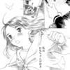 『恋風』の感想