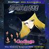 第670回【おすすめ音楽ビデオ!番外編】ゴダイゴ「銀河鉄道999 / テイキング・オフ! 〜 シン・ミックス」リリースで、1979年のオリジナルのミックスと聴き比べてみた、なハナシ!