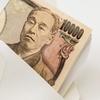 勤続10年以上の介護福祉士に月8万円の賃上げは、ほとんどの介護士へ恩恵なし!?