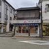 田口かしわ店