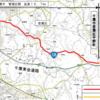 千葉県 国道126号の一部区間を千葉県、千葉市へ移管