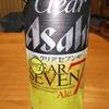 力強い風味のある新ジャンルビール「クリアアサヒ クリアセブン」