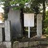春日部八幡神社の参道入口に建つ「都鳥の碑」は何を伝えているのか!?