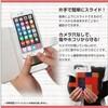 【OPPO renoA】 おすすめガラスフィルム&スマホケース!!