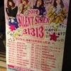 SILENT SIREN LIVE TOUR 2019 『31313』〜 サイサイ、結成10年目だってよ 〜 郡山公演Day2 レポート