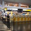 12月の北海道旅行をスカイマークで予約しました【スカイバーゲン45・いま得】