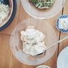 【6月の料理教室 ・開催】初夏の野菜と薬味を楽しむ旬ごはん