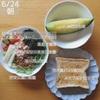 【食事記録】6月24日「あすけん82点」