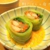 キャベツの春巻き風サラダ