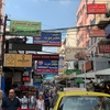 ナナのアラブ街について