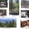 富士山の五合目まで登ってきました