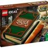 レゴ アイデア 飛び出す絵本 21315 Pop-Up Book が登場するよ。