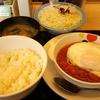 松屋の株主優待で「選べる4種チーズハンバーグ定食」のトマトを試食