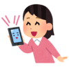オタク的Hey Siri 活用法!発売日メモや原稿タイマーなどに便利!
