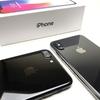 日経:2018年の新型iPhone液晶モデルは金属製背面で6.1インチ