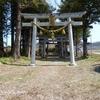【御朱印なし】亀田郡七飯町上軍川 軍川稲荷神社
