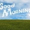 朝、目覚めるときに聴きたい曲6選(洋楽)【おはようございます】