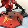 RG MSN-06S シナンジュ 1/144(7)制作〜アクションベース〜