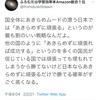 国全体にあきらめムードの漂う日本では「あきらめずに頑張る」というのが最も割のいい戦略