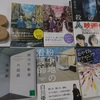 【読書会】彩ふ読書会1月&JOJO部参加レポート