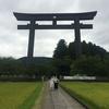 和歌山県熊野大社[巨大な鳥居]までツーリング