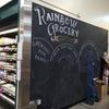 私的サンフランシスコの名所:Rainbow the organic grocery store