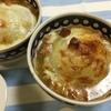 玉ねぎ丸ごとグラタンスープ