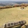 旅日記/お仕事ツーリング   〜祝若草山登頂!アルピニズムよ永遠に〜
