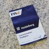 旅の知恵袋:バスとトラムの「路線図」を上手く利用して、ハイデルベルクを楽しみましょう。