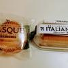バスクチーズケーキとイタリアンプリンを比較検討してみた結果、衝撃の仮説にたどり着いた。