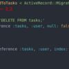 Rails のマイグレーションファイルを修正する