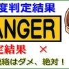 080-5965-5158 08059655158 2-JAPAN 02-jp.comへの誤作動登録にご注意ください