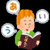 日本語勉強中