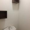 鷹巣4号四谷さん掃除・シーラー・クロス貼り開始・まずはトイレ