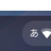 ChromebookでGoogleドキュメントを使用中、日本語入力ができなくなった際の対処法