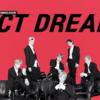 【NCT】nctdream 『スクールアタック』告知動画♡