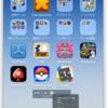 MacでiPhoneの画面を録画してみた。