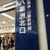 【マレーシア・シンガポール旅行記】成田から出国【1日目(2017/4/30)】