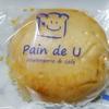 パンドウー @東神奈川 うーちゃんのクリームパンがどうしても食べたかった猛暑日