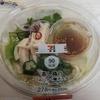 セブンイレブンでのダイエットランチ・・・蒸し鶏のこんにゃく麺サラダを食べてみた。
