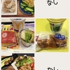 【37w1d】17/06/27の食事