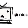 カドカワのWebサービス事業(ニコニコ動画)足を引っ張る