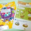 イースターホリデイの宿題たくさん!香港のローカル幼稚園